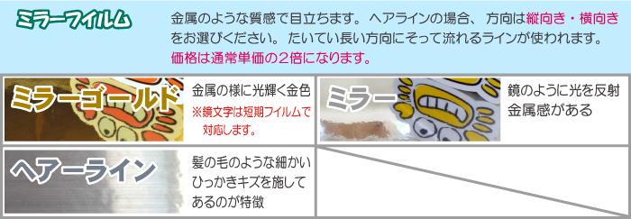 カッティングシール色見本5