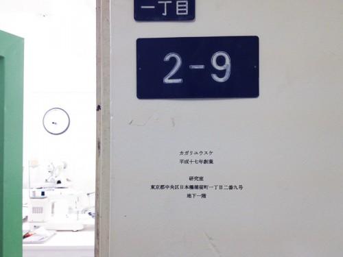 極小 漢字