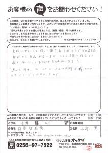 20150317-3