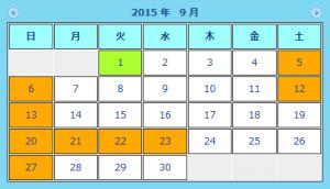 2015 9gatukarenda
