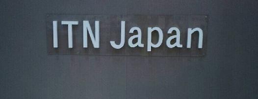 ITN Japan 様2