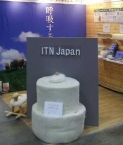 ITN Japan 様