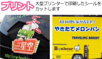 use_car3