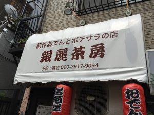 2016.05.24.3 IMG_4749