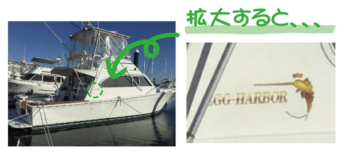 2016.5.10 LP160003 近藤和重2