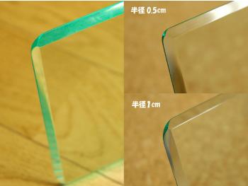 45度鏡面角丸加工